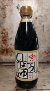 Koikuchi tumma soijakastike.